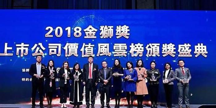 興證國際獲新浪財經金獅獎評選最具成長性上市公司獎