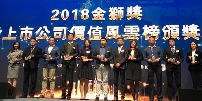 """中國鐵塔榮獲""""2018金獅獎""""最具品牌價值上市公司獎"""