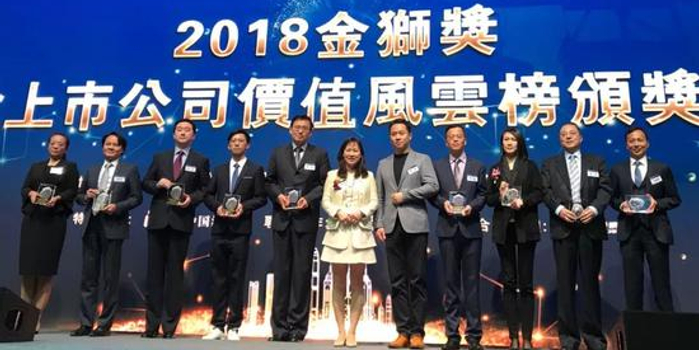 中國水務榮獲2018金獅獎最具社會責任上市公司獎項