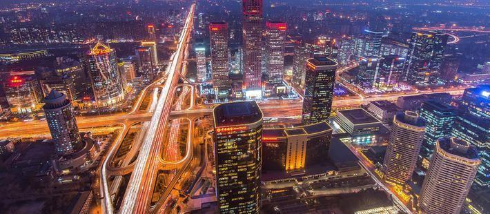 大量外企风光不再搬离北京CBD