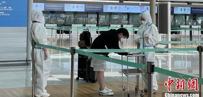 韩国仁川机场严格执行防疫措施