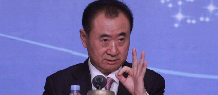 王健林被妖魔化:还是资金问题