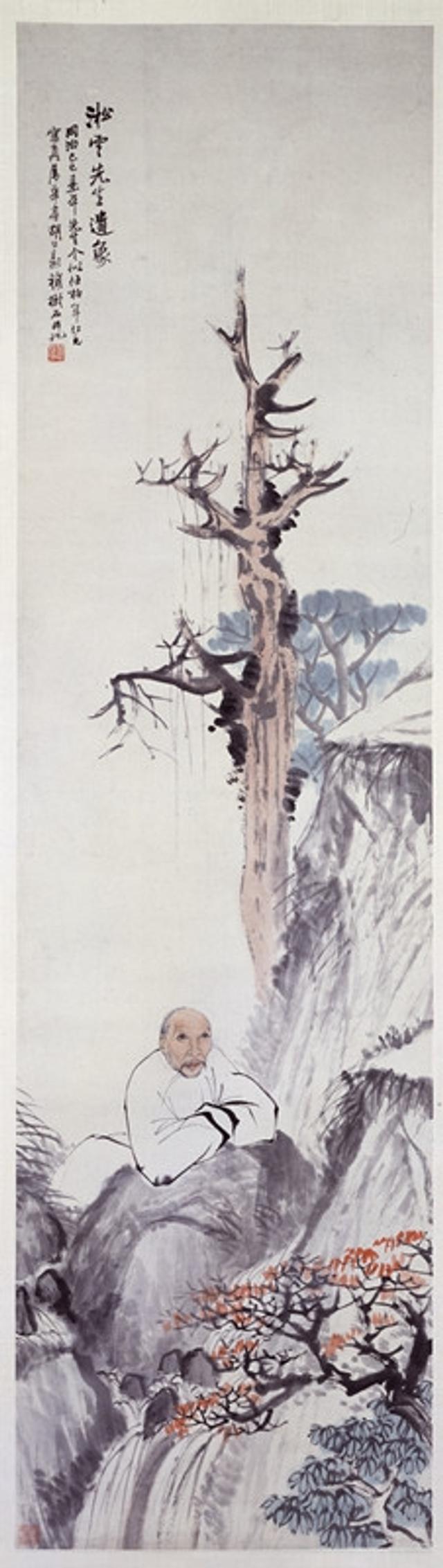 任伯年是海派中承前启后的巨擘,是最著名的海派画家之一。他多能兼善,绘画题材广泛,意趣盎然,技艺超妙,生前身后声誉极高。作为辽宁省博物馆藏近现代名家作品系列之一,展览将全面展示任伯年的绘画艺术,解读他在借古以开今、用洋以为中的认识与实践。