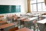 新疆推迟2020年春季学期开学