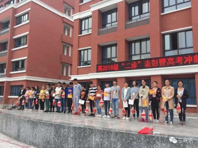 """好实在:重庆万州南京中学奖励""""二诊""""模考前20名每人五斤猪肉"""