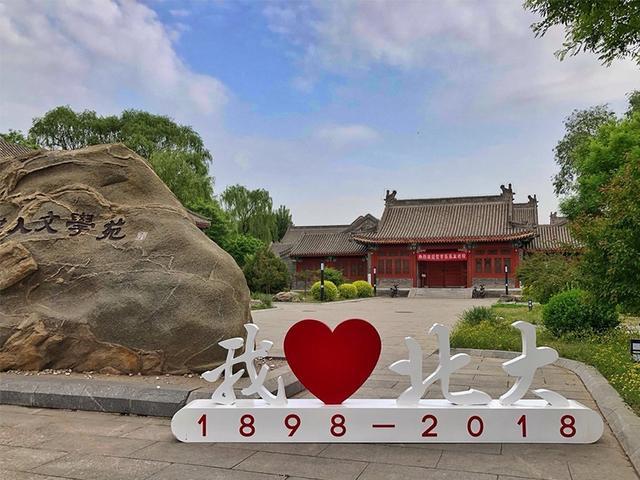 北京大学120周年校庆。