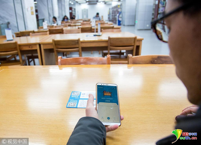 """1月10日,中国地质大学(武汉)图书馆推出""""微信座位管理系统""""巧妙解决了占座问题。"""