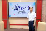 中國礦業大學:新增2個專業大類 培養國際化領軍人才