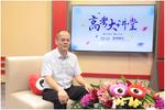北京工商大學:特色鮮明的高水平研究型大學