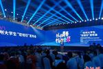 杭州计划三年内新引进100万以上大学生就业创业