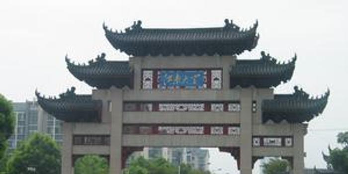江南大学2016年自主招生简章