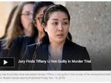曾交5億元保釋金 涉謀殺前男友的華裔女被判無罪