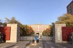 中国农业大学:将对口合作工作纳入学校双一流建设考核指标