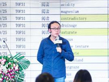 新東方低齡留學負責人孫亮:留學提分有三大法寶