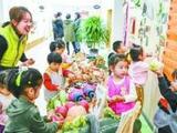 北京2019年改擴建138所幼兒園 平均日增83個學前學位