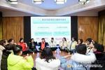 北京市疫情期间针对民办幼儿园和教育培训机构新政出台