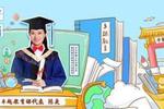 卓越教育发布正面盈利公告 预计2019年净利润同比增长30%