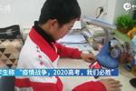 教育部:贫困县脱贫可继续享受国家专项计划政策