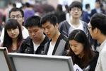 福建省出台20条措施确保高校毕业生早就业、就好业