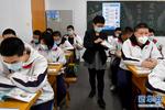 河南出台招收中职学校毕业生方案 涉80所高校