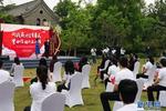 北京大学本学期期末采用在线考核