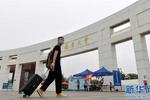 南昌大学2020年高考招生章程