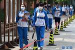 北京近4万考生顺利完成高考英语听力第二次机考