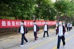 河北省多地非畢業年級放假 暫定9月1日開學
