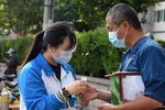 北京高考相关方案月底完成审批后发布