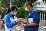 海南省考试局:高考考生23日起不得离开海南