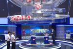 陕西:2000万福彩公益金资助4200名贫困大学新生
