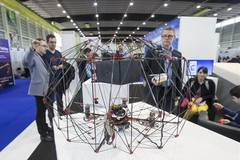 46th Int'l Exhibition of Inventions kicks off in Geneva, Switzerland