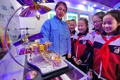 China marks Space Day