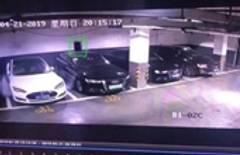 Tesla investigating vehicle fire in Shanghai garage