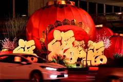 Streets decorated with red lanterns in Zhengzhou, C China's Henan