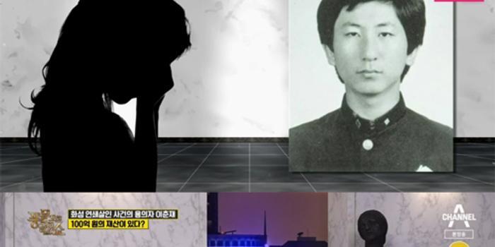 《殺人回憶》兇手原型被爆料家庭資產超六千萬