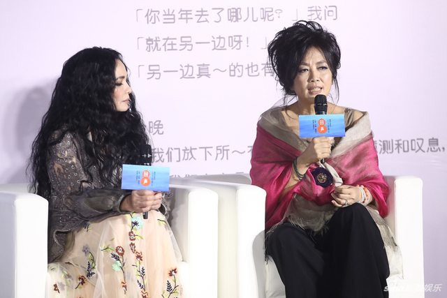 """新浪娱乐讯 7月11日消息,""""三个女人的壮阔人生""""——三毛·齐豫·潘越云《回声》巡回演唱会媒体见面会在京举行,齐豫、潘越云出席,畅聊音乐,优雅知性。王博/摄影"""