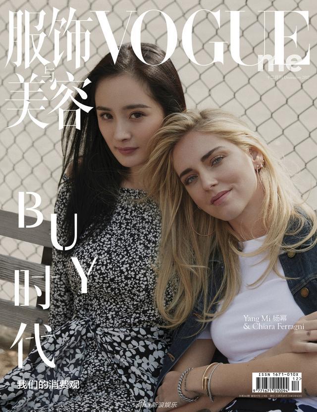 """新浪娱乐讯 近日,杨幂和Chiara Ferragni携手登《VOGUE ME》封面示范引领潮流的时尚icon。二人化身行走的""""街拍指南"""",动静之间展现真我个性与时尚态度。"""