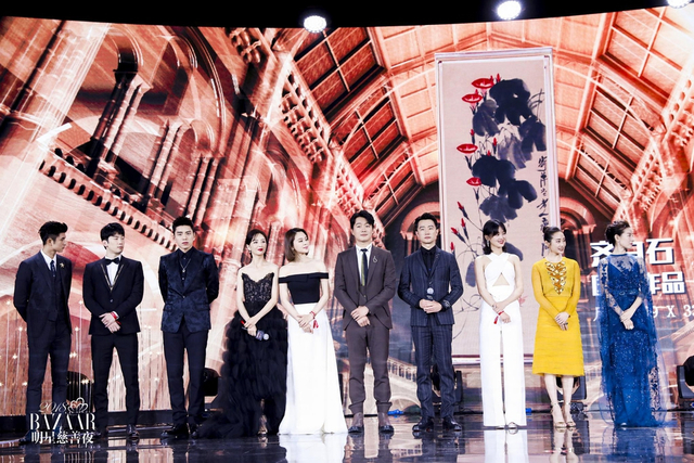 新浪娱乐讯 10月12日晚,2018芭莎明星慈善夜在京举行,众星为爱齐聚。