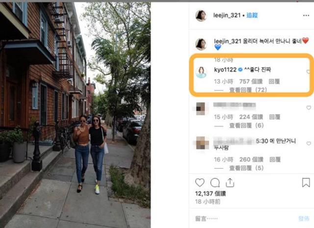 宋慧乔离婚后沉默两月首发声