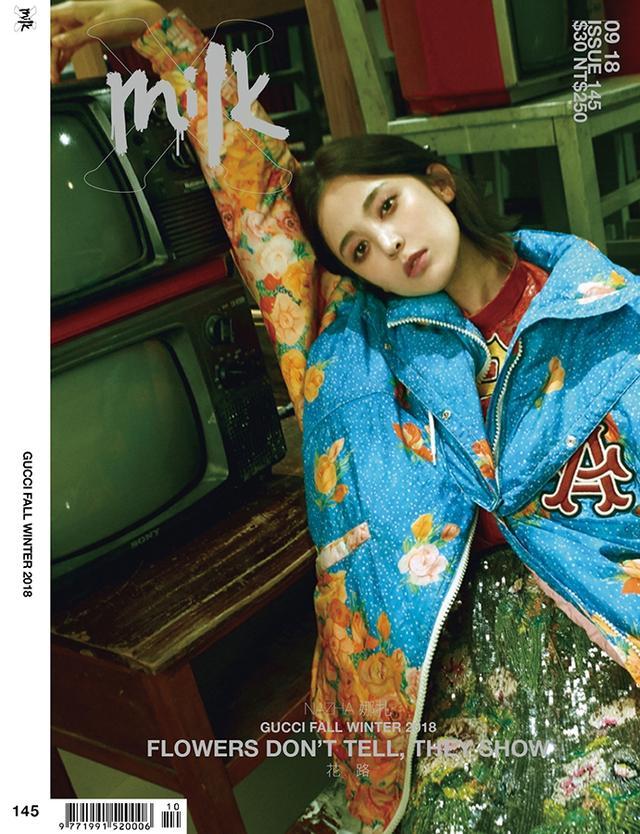 新浪娱乐讯 近日,90后人气女演员娜扎应邀为香港《MIlk X》十二周年刊拍摄四封面大片曝光, 浓郁的港式风情与上世纪80年代的时空碰撞,标志性的复古烫发。展现了娜扎不俗的时尚驾驭力。此次娜扎有别于以往的或现代或未来的风格,以四种气质各异的造型亮相,行走在老派装修风格的空间中,黑白电视、古早花纹的瓷砖,偶尔慵懒的倚在瓷砖墙旁,眼神微醺,病娇少女的另类腔调扑面而来,直待镜头定格瞬间。