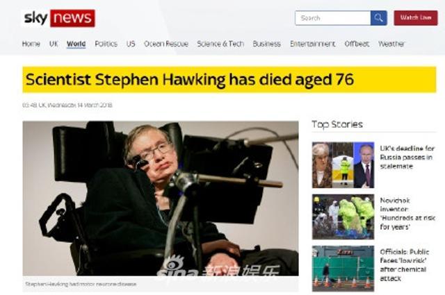 新浪娱乐讯 据BBC消息,英国物理学家霍金去世,享年76岁。他的家人已经确认该消息。霍金21岁患上肌肉萎缩硬化症后瘫痪,全身只有三根手指能动,但他没有放弃物理研究,著有《时间简史》。2016年霍金开通微博,2017年他最后一次更新是回答王俊凯的提问。