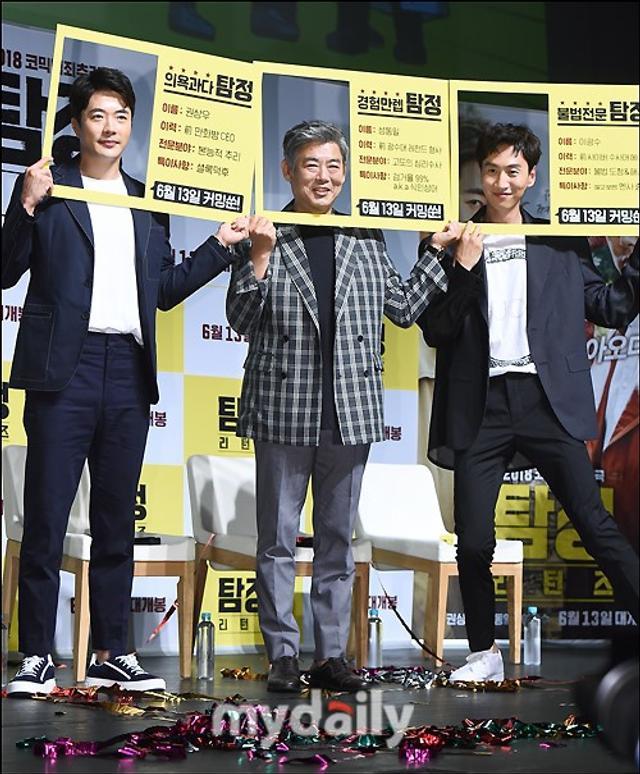新浪娱乐讯 5月17日上午,权相佑、成东日、李光洙在首尔某影院出席了电影《侦探:returns》的新闻发布会。《侦探:returns》是2015年上映的《侦探》的续集,将讲述前作两名主人公合伙开办侦探事务所,引进李光洙饰演的原网络警察,携手追查疑案的故事,将于6月13日在韩国上映。吕东垠/文 版权所有Mydaily禁止转载