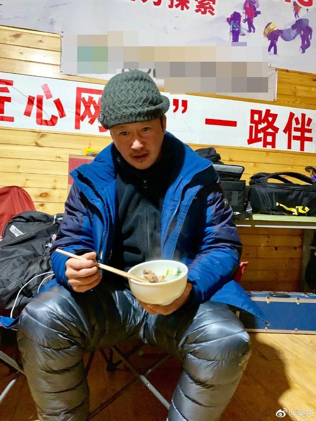 新浪娱乐讯 1月11日晚,吴京在微博分享他高原登山照,穿着厚重的外套在帐篷里,端着一碗肉却表示吃不动,眼泪汪汪超委屈。