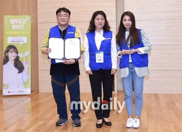 新浪娱乐讯 5月17日上午,韩国女团A-PINK成员郑恩地在首尔市立残疾人综合福祉馆出席了公益活动新闻发布会。吕东垠/文 版权所有Mydaily禁止转载