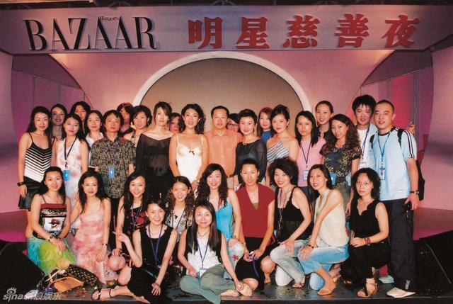 新浪娱乐讯 2018芭莎明星慈善夜将于10月12日在北京举行,杨幂、李宇春、周冬雨、唐嫣等纷纷助力,为公益献爱心。图为历年芭莎明星慈善夜回顾。