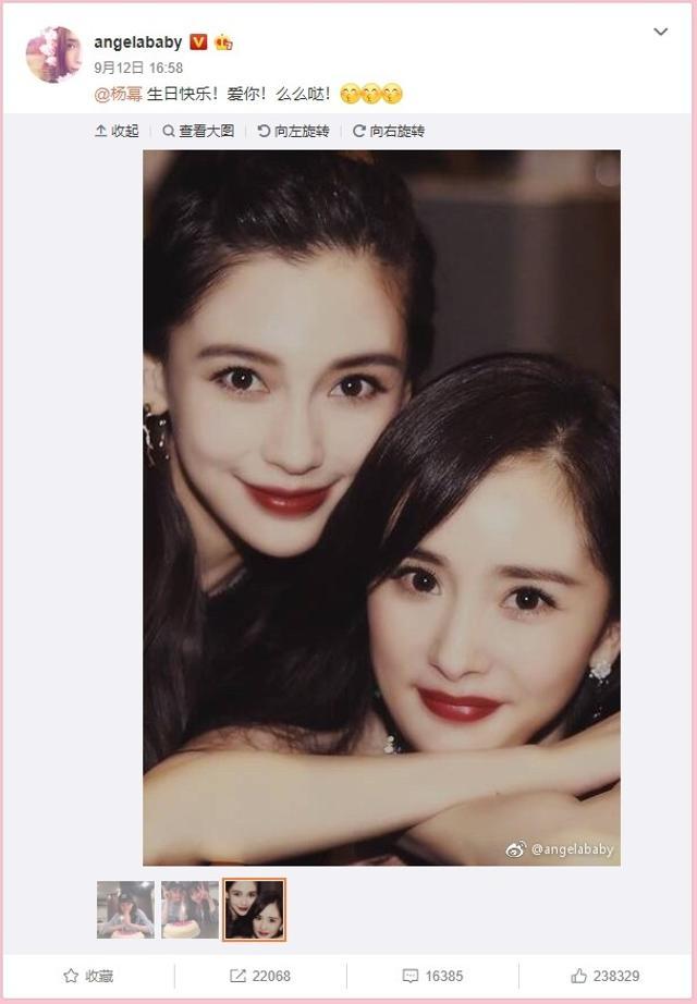 """新浪娱乐讯 近日,angelababy在微博晒出为杨幂过生日的照片,以及一张两人的""""大头合影""""。"""