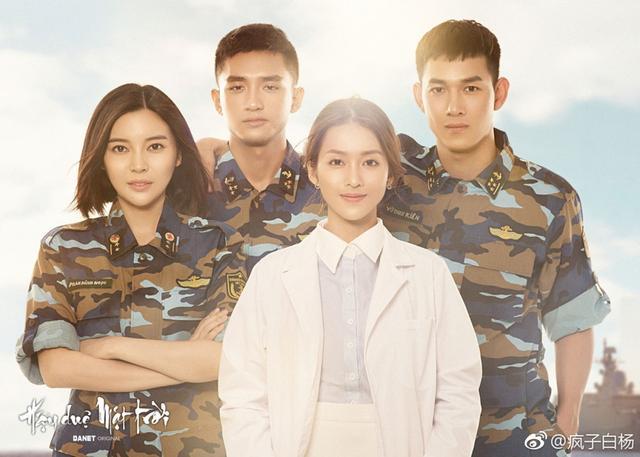 新浪娱乐讯 日前,网曝一组越南版《太阳的后裔》电影海报,男女演员颜值在线获赞。