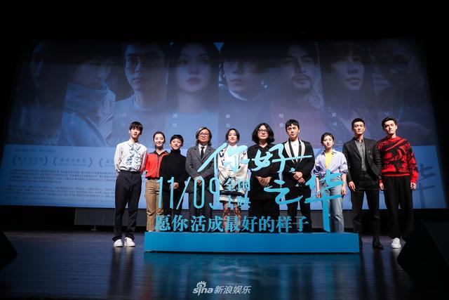 新浪娱乐讯 2018年11月7日,电影《你好,之华》在北京举行首映礼,主创陈可辛、岩井俊二、周迅、胡歌、杜江、秦昊、张子枫等出席。摄影/宫德辉