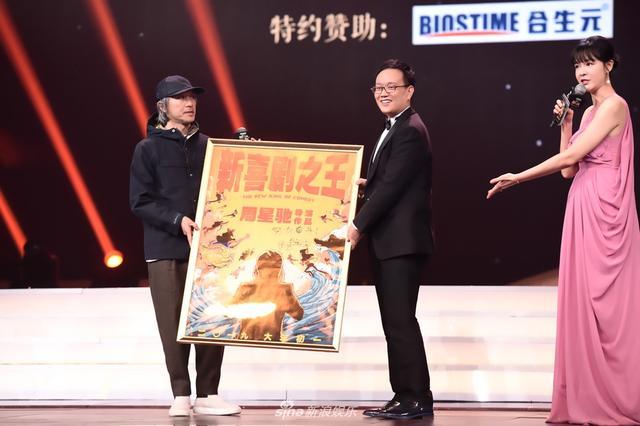 新浪娱乐讯 1月11日晚,2018新浪微博之夜在北京举行,群星闪耀亮相。新浪娱乐进行全程微博、视频、图文直播。图为周星驰特别献礼新浪20周年,与微博CEO王高飞同框合影。王远宏、宫德辉/图